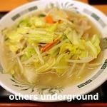 日高屋 - 野菜たっぷりタンメン(半チャーハンセット)