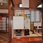銀山茶屋 - お店様内の様子③です(2013/2/18UP)