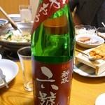 相撲茶屋 大旺 - 2013年2月 日本酒
