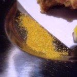 心水 - カレー塩