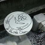 Cham - ディスプレイ椅子♪
