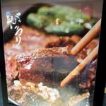 本みやけ 阪急三番街店 -