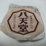 17382587 - カスタードくりーむ(\200)♪