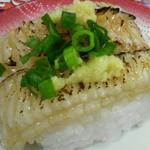 回転寿し旬楽 - 炙りえんがわ252円(クリッパー)2013/02