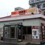 吉野家 - JR福生駅東口から徒歩数分のところにあります
