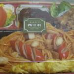 西洋軒 - イタリアン弁当