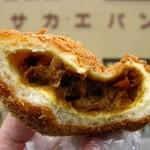 サカエパン - 110円大辛カレーくん