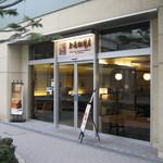 上島珈琲店 - お店です。