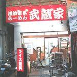 17392410 - 麺屋ZERO1の跡地です。