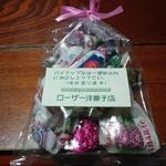 ローザー洋菓子店 - パイナップルのチョコレートはお早めに!