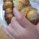 クラインゲベック - ☆可愛いサイズのパン☆二歳の娘にぴったりサイズ☆