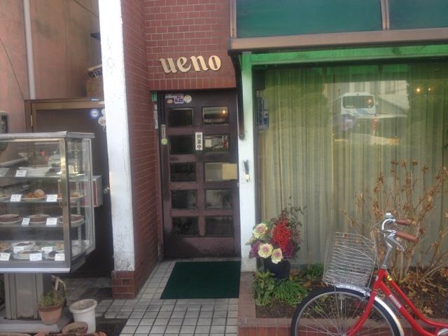 レストラン上野