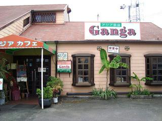 Ganga - 外観