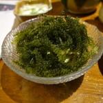 美ら花 - 海ブドウ
