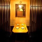 奇天烈 - 個室4名様×1