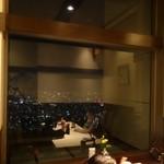 17402756 - 53階からの夜景を楽しめる落ち着いた個室