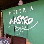 ナストロ  -