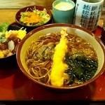 海鮮茶屋 やぐるま - ランチメニューのまかない丼(ドリンクバー付き)