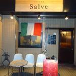 イタリア食堂Makino - 冬は少し寒い。。