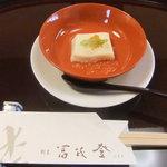 料亭 冨茂登 - カリフラワー豆腐