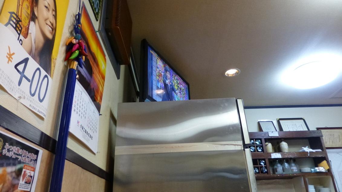 中村焼肉店