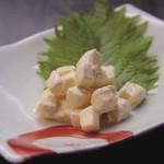 はちまる サイド B - クリームチーズの西京漬け
