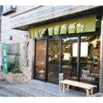 かめや製菓舗 - 外観写真:
