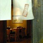高田屋 - 今夜も暖簾が手招きします。
