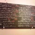 横浜馬車道 旬の肉料理イタリアン オステリア・アウストロ - 壁のお勧めメニュー