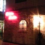 横浜馬車道 旬の肉料理イタリアン オステリア・アウストロ - イタリアの街角みたい?