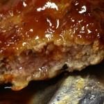 ひら井 - 肉汁が溢れるハンバーグ