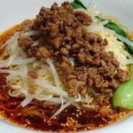 四川曹家 担担麺館 - 汁なし担々麺(アップ、2013年1月)