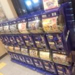 無添くら寿司 - ガチャガチャが置いてあります(2013.02.13)