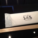 17414560 - 与太呂('12.12)