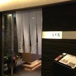 17414562 - 与太呂('12.12)