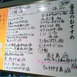 立呑み厨房 いち - 2013.2.7