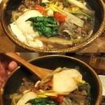 江古田 樽平 - 山形芋煮鍋¥1000