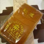 日光金谷ホテル ギフトショップ - 秘蔵ロイヤル 1・5斤 1050円