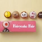 """フェアリーケーキ フェア - """"Baked"""" ベイクド~5種の味わいカップケーキ~ 1,100円"""