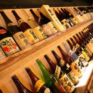 こだわりの焼酎100種以上、日本酒30種以上を常備!