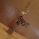 ひろ庵  - 花の飾り