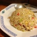 拉麺厨房 北斗   - 半チャーハン ¥350
