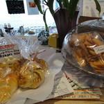 マウント・バーノンの風 - パンなども売られています。