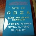 ローザー洋菓子店 - パッケージの青い缶:缶入りクッキー(3100円)