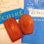 エシレ・メゾン デュ ブール - エシレで バター香る フィナンシェと マドレーヌ!