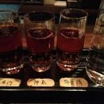 黒猫夜 - 紹興酒を利き酒~っ!左のが面白い味だった♪