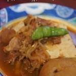 17422683 - 肉豆腐