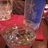 水響 - ドリンク写真:◆眞露