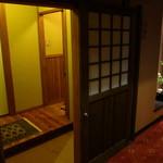 山みず木 - 客室→