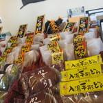 17431340 - どら焼専門店